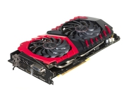 Karta graficzna MSI GeForce GTX1080 GTX 1080 GAMING 8G 8GB GDDR5X 10108 MHz 256-bit