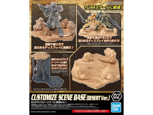 CUSTOMIZE SCENE BASE 02 (DESERT Ver.) - GUN59535