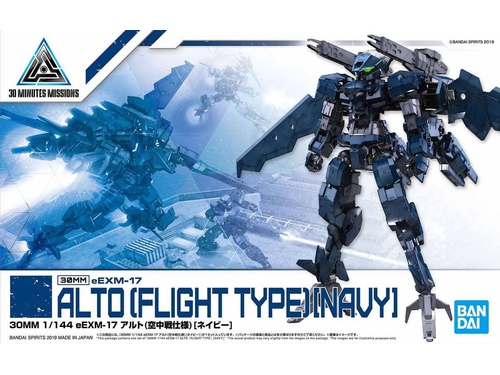 30MM 1/144 eEXM-17 ALTO (FLIGHT TYPE) [NAVY]