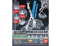 ACTION BASE 1 CLEAR - GUN57417