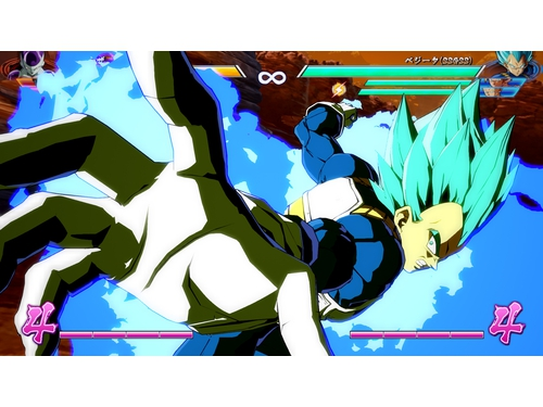 Gra wersja cyfrowa DRAGON BALL FighterZ - Ultimate Edition E43893