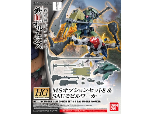 1/144 Act HG Gundam BANDAI SuitOption8 & SauWorker - 4549660129653