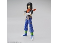 FIGURE RISE DBZ ANDROID 17 [NEW BOX]