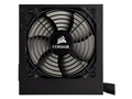 Zasilacz Corsair 80 Plus Gold CP-9020133-EU ATX