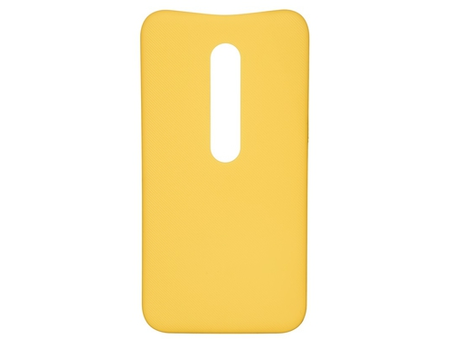 Etui Castillo Color Shell do LENOVO MOTO G 3gen Yellow - ASMCALCLRYEL-M