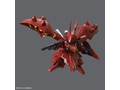 Figurka SD GUNDAM CROSS SILHOUETTE NIGHTINGALE