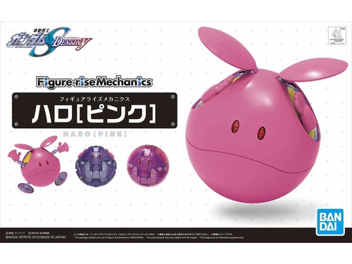 FIGURE RISE MECHANICS HARO PINK - GUN58310