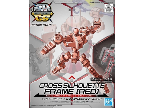 SD GUNDAM CROSS SILHOUETTE FRAME [RED] - GUN58863