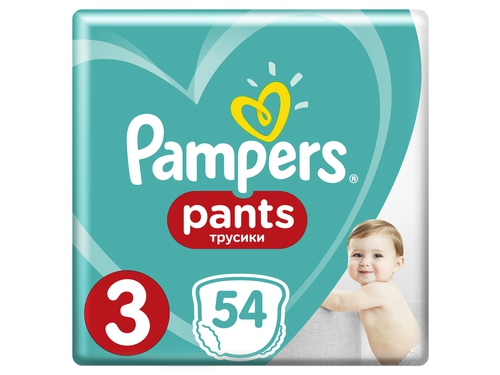 Pampers pieluchomajtki ABD Value Plus/Econ. S3 54sz