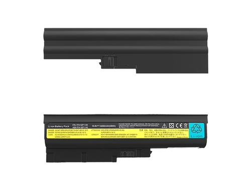 Bateria do laptopa Qoltec 52505.T60 ( Lenovo 4400mAh 10,8V-11,1V )