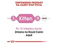 Royal Canin Cat Kitten Food Jelly Pouch 12 x 85g