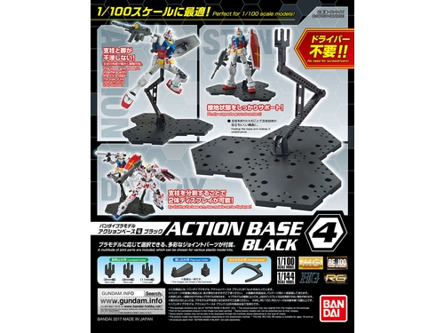 ACTION BASE 4 BLACK - GUN58815