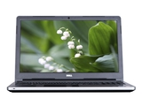 "Laptop Dell Inspiron 5559-7811 Core i5-6200U 15,6"" RAM 8GB HDD 1TB Radeon R5 M335 Win10Pro"