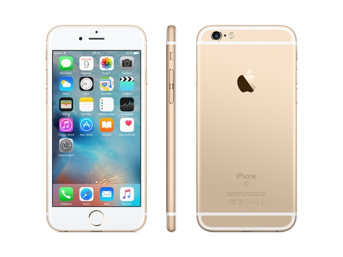 iPhone 6S 64GB Gold (REMADE) 2Y - RM-IP6S-64/GD Remade / Odnowiony