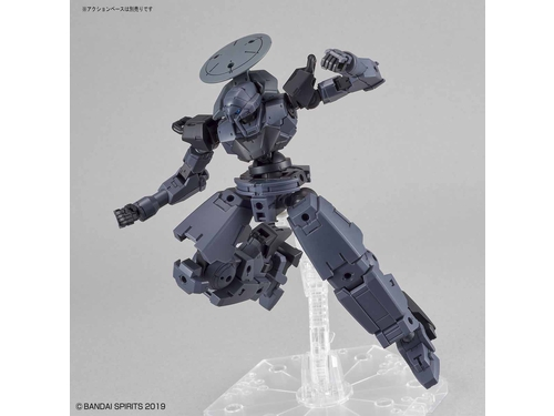 30MM 1/144 bEXM-14T CIELNOVA [DARK GRAY] - GUN60251