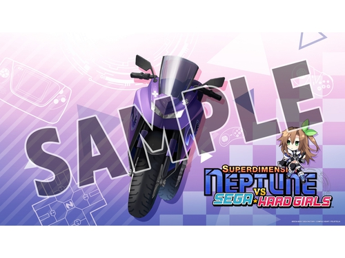 Gra PC Superdimension Neptune VS Sega Hard Girls Deluxe DLC wersja cyfrowa