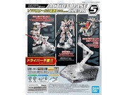 ACTION BASE 5 CLEAR BL