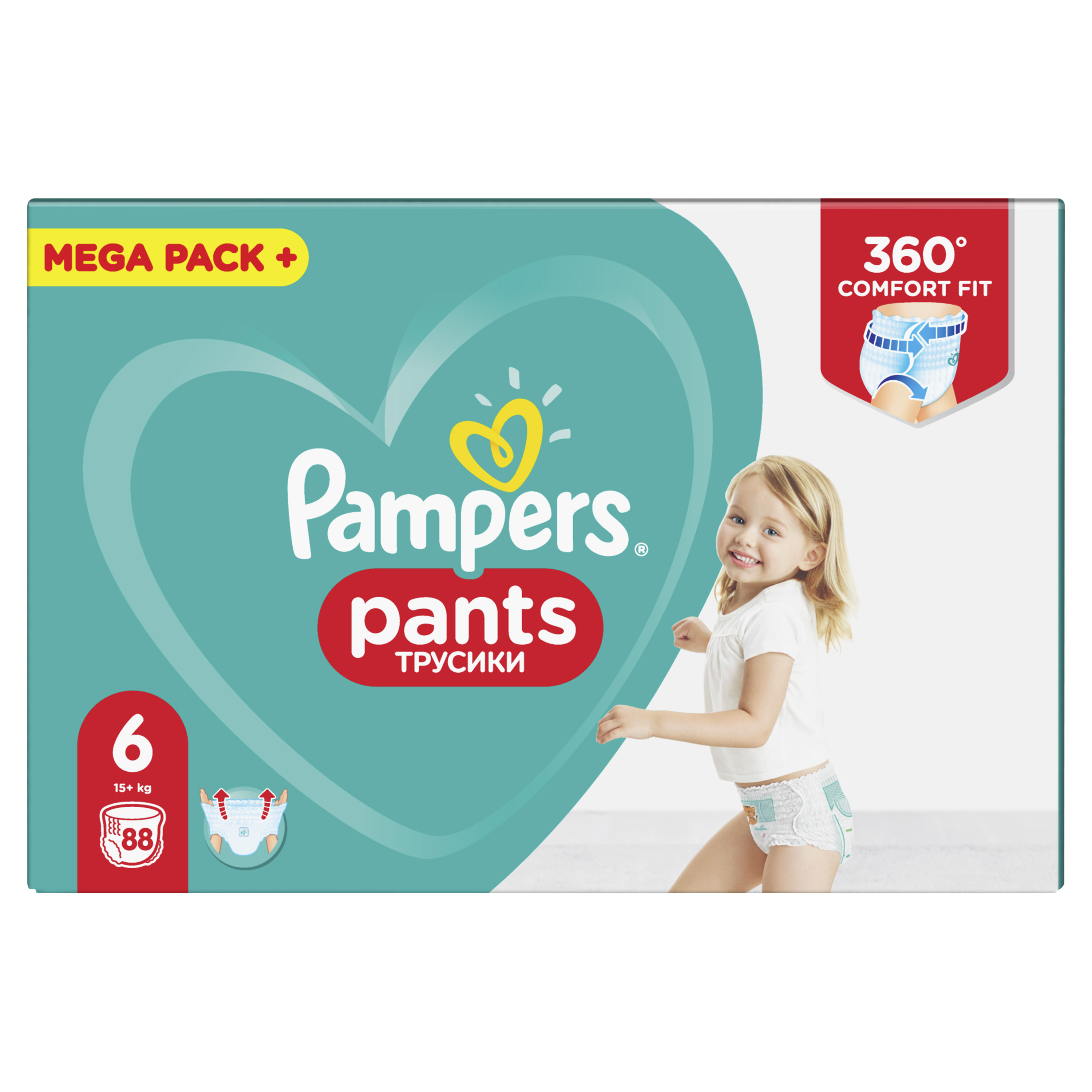 04015400697558_81715531_PRODUCTIMAGE_INPACKAGE_FRONT_CENTER_1_Pampers.jpg