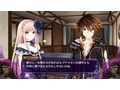Fairy Fencer F Advent Dark Force Deluxe DLC - K01230