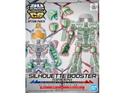 SD GUNDAM CROSS SILHOUETTE BOOSTER [GREEN] - GUN58866