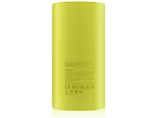 ADATA P20000D Power Bank 20000mAh LED YELLOW - AP20000D-DGT-5V-CYL