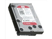 "Dysk HDD 4 TB WD Red Western Digital Red 3.5"" SATA III 64 MB WD40EFRX"