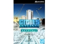 Cities: Skylines - Snowfall - DLC Snowfall - K00524
