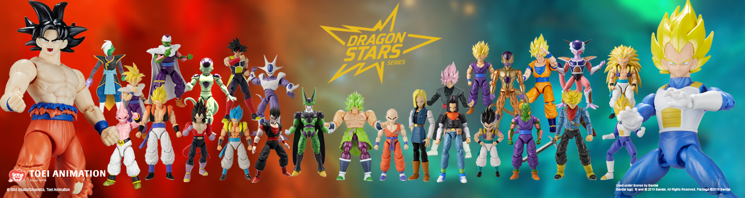 #DRAGON BALL DRAGON STARS VEGETA V2