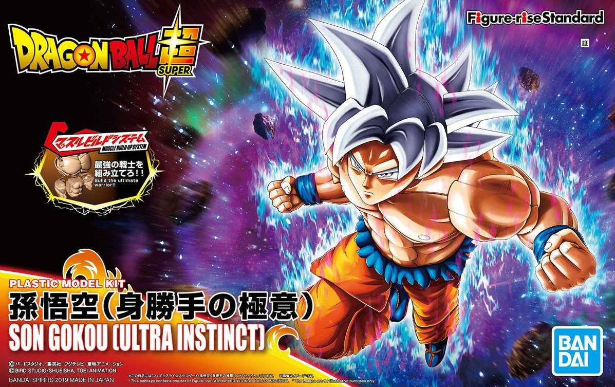 #FIGURE RISE DBZ SUPER SAIYAN TRUNKS [NEW BOX]
