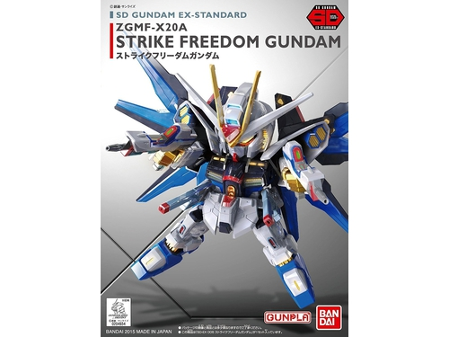SD Gundam BANDAI Strike Freedom