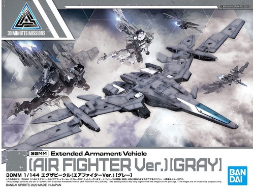 30MM 1/144 AIR FIGHTER VER. [GRAY] - GUN59549