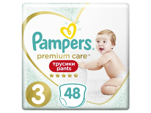 Pampers pieluchomajtki Premium Value Pack S3 48szt