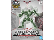 SD GUNDAM CROSS SILHOUETTE FRAME [GREEN] - GUN58864