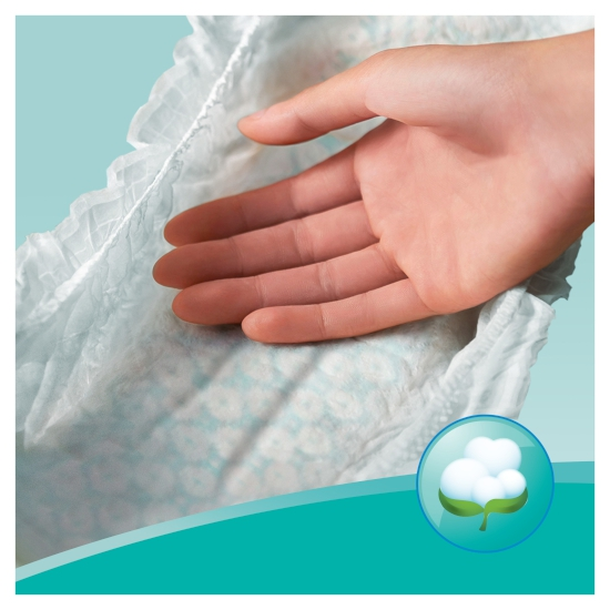 #Pampers Pieluchy Active-Baby Monthly Box 150