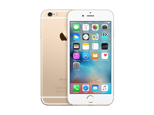 Apple iPhone 6S 16GB Gold - RM-IP6S-16/GD
